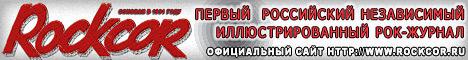 Rockcor :: Official Website