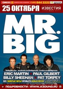 2014.10.25 - Mr. Big