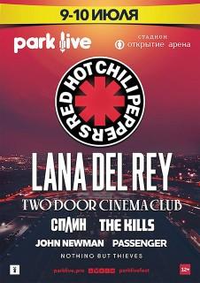 2016.07.9-10 - Park Live 2016: лучшая живая музыка этого лета