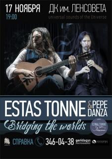 2016.11.17 - ESTAS TONNE & PEPE DANZA впервые выступят в Санкт-Петербурге