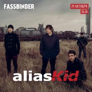 2016.10.29 - Alias Kid