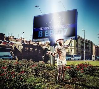 «Космические шаманы из Питера выпустили сингл «В Бреду»