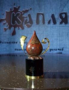 В Москве презентовали каплю крови из платины и бриллиантов