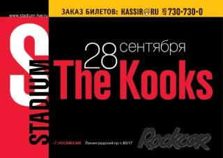 28 сентября в клубе Stadium live состоялось выступление британцев The Kooks.
