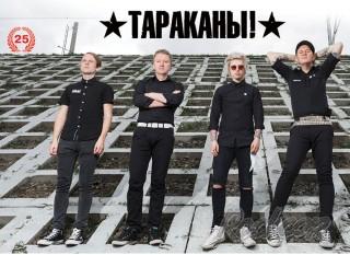 Rockcor N7 (2016) - Песнь о нашем Cиде: «Cила одного» - новый альбом группы Тараканы! В свете мировой музыки