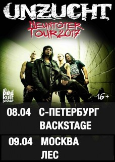 2017.04.8-9 - Unzucht российский тур 2017