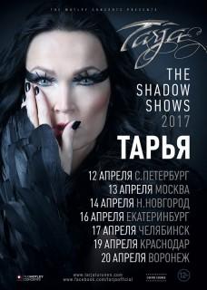 2017.04.13 - Тарья Турунен The Shadow Shows 2017