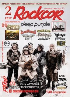 Rockcor N2 (2017) - интервью в номере
