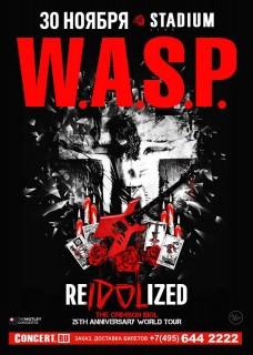 2017.11.30 - WASP в Москве