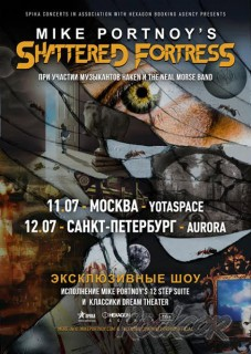 2017.07.11-12 MIKE PORTNOY`s SHATTERED FORTRESS (USA)