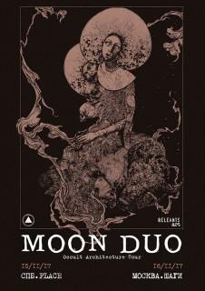 2017.11.15,16 - Moon Duo (Санкт-Петербург, Москва)