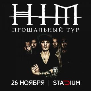 Рецензия на концерт группы HIM 26 ноября 2017 г. в Москве (Stadium Live)