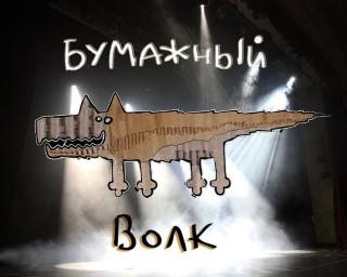 Март 2018 ГОДА - НЕправильный магазин ПРАВИЛЬНОЙ Музыки «ДОМ КУЛЬТУРЫ»