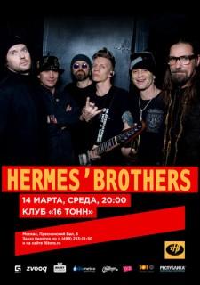 2018.03.14 - Группа Hermes' Brothers