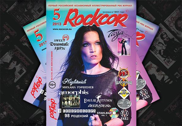 Rockcor N5 (2013). Краткое содержание номера
