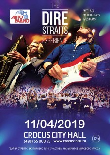 2019.04.11 -  DIRE STRAITS  CROCUS CITY HALL