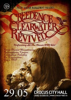 2019.05.29 -  CREEDENCE CLEARWATER REVIVED  CROCUS CITY HALL