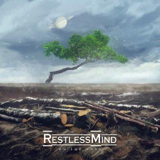 Новый альбом группы Restless Mind