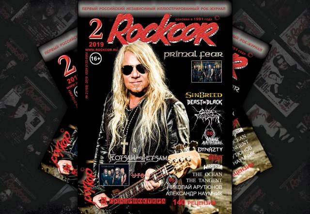 Rockcor N2 (2019) - Краткое содержание номера