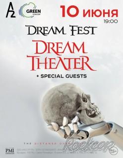 2019.06.10 - DREAM THEATER и специальные гости