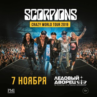 2019.11.07 - SCORPIONS Crazy World Tour 2019