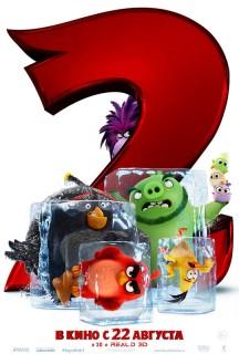Новый дублированный трейлер анимационной приключенческой комедии «Angry Birds 2 в кино»