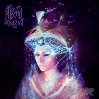 Новый альбом дрим-рок группы Ясвена - 'Имена'