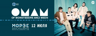 2020.07.12 - OF MONSTERS AND MEN в Санкт-Петербурге