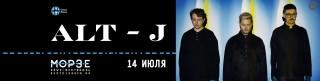 2020.07.14 - alt-J в Санкт-Петербурге