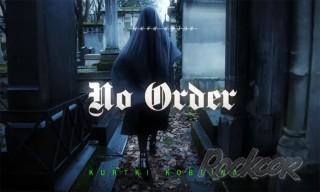 """Проект «Куртки Кобейна» выпускает новый сингл – """"No Order""""!"""