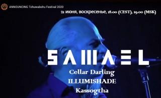2020.06.21 - Первый онлайн рок-фестиваль Tohuwabohu Festival 2020