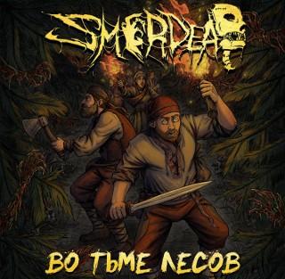Smerdead представили альбом 'Во Тьме Лесов'