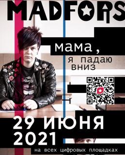 MADFORS - «Мама, я падаю вниз»