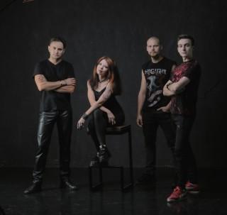 Новый альбом метал-группы Bagira - 'И Грянет Гром'